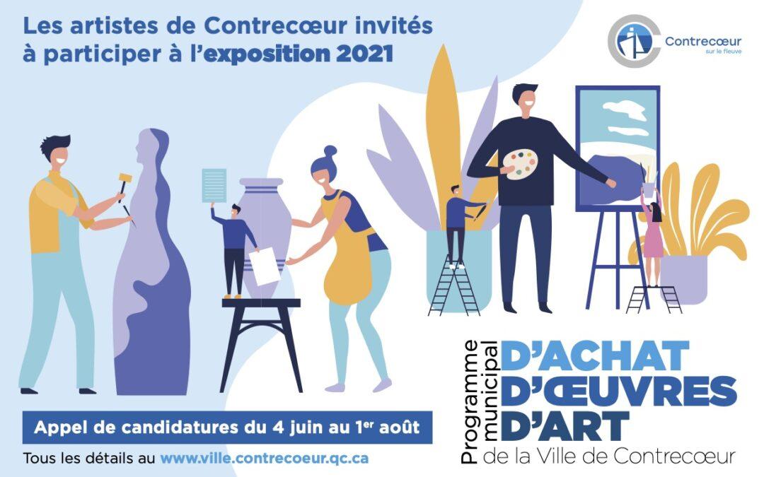 La Ville de Contrecoeur invite les artistes locaux à embellir les bâtiments municipaux